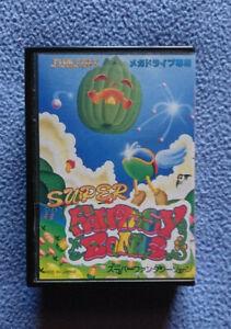 SEGA MEGA DRIVE JAPANESE GAME SUPER FANTASY ZONE SMALL BOX COLLECTORS CONDITION