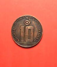 Médaille INDUSTRIE AÉRONAUTIQUE ISRAÉLIENNE