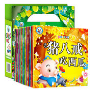 20 books/ full set,Chinese Mandarin bedtime stories books with pinyin for kids