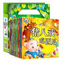 20 books/ full set,Chinese Mandarin bedtime stories books with pinyin for kids