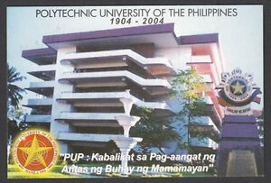 (RPSE09) PHILIPPINES - 2004 POLYTECHNIC UNI PREPAID POSTAL CARD WITH FDC CANCEL