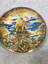 Two By Two By Bill Bell Limited Edition Franklin Mint Collection Plate