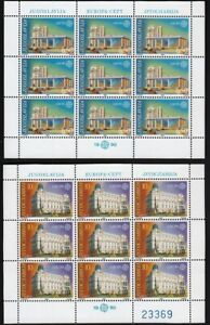 Yugoslavia 1990 ☀ Europa CEPT - Post office buildings ☀ MNH**