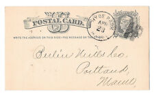 UX5 Hyde Park MA 1878 CDS with Fancy Cancel Overlapping HP Monogram