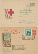 Russia 2 Postal Stationary Red Cross Cachet on1973, Red Cross stamp on 1963
