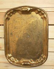 Vintage floral engraved brass serving tray