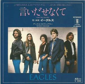 Eagles - I Can't Tell You Why 1979 Japan Asylum Records 7 inch vinyl single