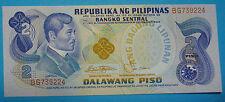 BANCONOTA 2 PISO FILIPPINE FDS FIOR DI STAMPA  MOLTO RARA COMPRA SUBITO
