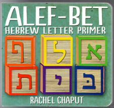 Alef-Bet Hebrew Letter Primer ~ Rachel Chaput