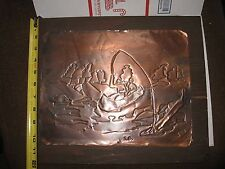 VINTAGE HAND-STAMPED COPPER PLATE SHOWING FISHERMEN-ART PROJECT ??-ON PLYWOOD **