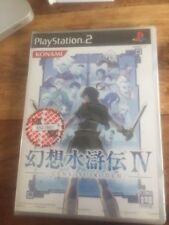 PlayStation 2 PS2 Genso suikoden 4 /ntsc/jap/new /neuf