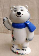 Winter Olympic Sochi 2014 Mascot Polar Bear Porcelain Figurine