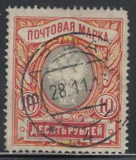 Postfrische Briefmarken aus Russland bis 1923 Russland & Sowjetunion