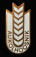 Vintage USSR Soviet Estonia Honorary Kolkhoznik Pin Badge