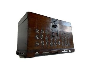 1800s Antique Korean Chest Trunk Case Lacquer Wooden Case Chinese Japanese Asian