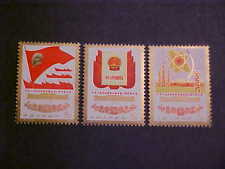 China Prc Sct # 1373-5 National People'S Conference Mnh
