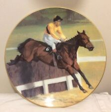 Royal Doulton Arkle 26 cm Large Plate Collector'S Gallery Limited Edition