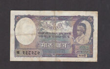 5 MOHRU FINE BANKNOTE FROM NEPAL 1951 PICK-2