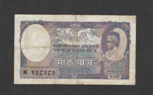 5 MOHRU FINE BANKNOTE FROM NEPAL 1951 PICK-2