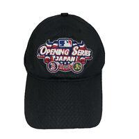 Japanese Original Hat Cap MLB Opening Series Japan 2008 Red Sox Vs Athletics