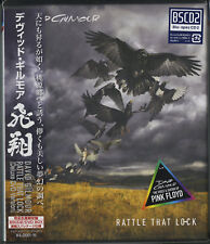 DAVID GILMOUR-RATTLE THAT LOCK-JAPAN BLU-SPEC CD2+DVD+BOOK Ltd/Ed J50