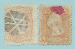 USA GRILLED STAMPS SCOTT #'s 88 & 94 BOTH LIGHT IMPRESSIONS SOUND CHEAP !