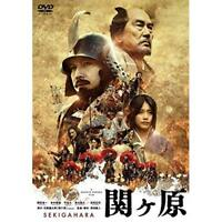 New Sekigahara DVD Japan English Subtitles TDV-28070D 4988104109705