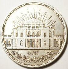 EGYPTE : 25 PIASTRES ARGENT 1957-1376 OUVERTURE ASSEMBLEE NATIONALE