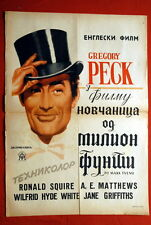 MILLION POUND NOTE MARK TWAIN GREGORY PECK 1954 CYRILLIC EXYU MOVIE POSTER