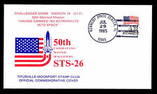1985 LAUNCH CHALLENGER STS-51F - 50TH UNITED STATES MANNED SPACEFLIGHT(ESP#2963)