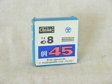 Super 8mm B-W reversal cine movie OCh-45 film, 1x8S, Svema, expired, lomography