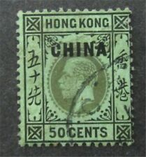 nystamps Great Britain Offices Abroad China Stamp # 25 Used $210
