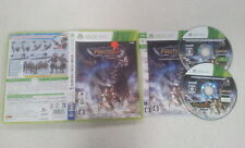 Monster Hunter Frontier G7 Xbox 360 NTSC-J Version