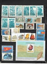 Kyrgyzstan Lot Of Early Unused Stamps And Sheets MLH/H/OG Stamps(K1}