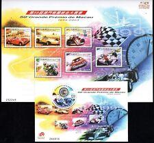 Macau Block 115 und 116 ** Grand Prix Autorennen  (144)