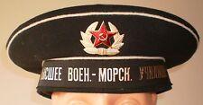 NEW Soviet Russian Sailor Hat Cap Higher Military Naval Navy School ~ BESKOZIRKA
