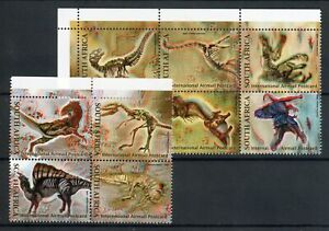 [311194] South Africa 2009 dinosaurs good set very fine MNH stamps
