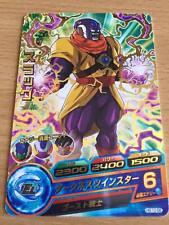 Carte Dragon Ball Z DBZ Dragon Ball Heroes Galaxy Mission Part 10 #HG10-56 Rare