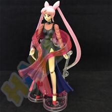 Anime Sailor Moon Black Lady PVC Figure Model Toy In Box 6''