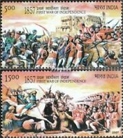 India 2007 150 years First War of Independence stamp set 2v MNH
