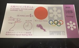 1972 Sapporo Winter Olympic Game Ticket Stub Spped Skating Feb.04 Japan