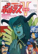 Voltes V Art Book Roman Album Anime From Japan