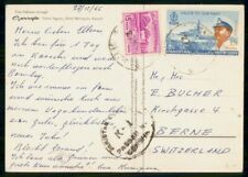 PAKISTAN COMMERCIAL 1965 POSTCARD KARACHI TO BERN SWITZERLAND kkm80269