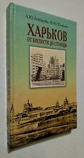 Kharkov Kharkiv Architecture History Monograph Ukraine In Russian 1998