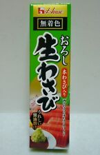 "House ""Oroshi Nama Wasabi""  WASABI Paste in tube. From Japan !!"