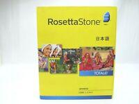 Rosetta Stone V4 TOTALe Japanese Level 1-3 Set Full Version PC Speak NIB SEALED