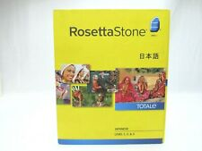 Rosetta Stone V4 TOTALe Japanese Level 1-3 Set Full Version PC Speak NIB SEALED