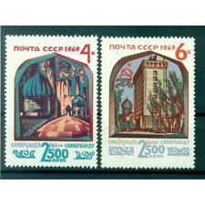URSS 1969 - Y & T n. 3505/06 - Samarcande