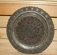 Vintage hand made ornate floral metal wall hanging plate