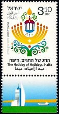 ISRAEL 2013 - HOLIDAY OF HOLIDAYS IN HAIFA - A STAMP WITH A TAB - MNH